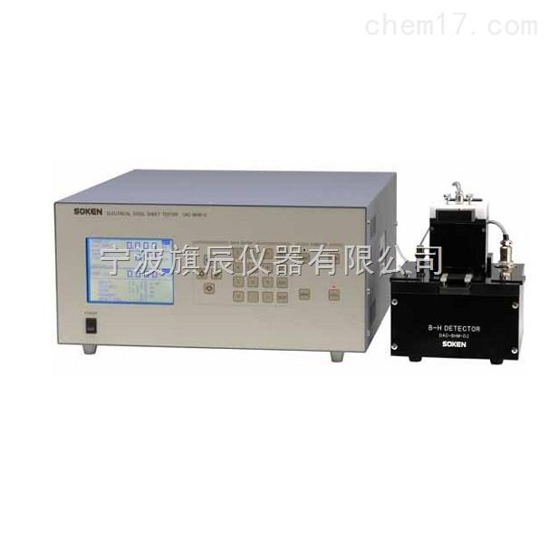 硅钢片交流磁性测试装置