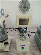 XHA-N(IRHD)国际橡胶硬度计