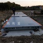 辽宁省阜新3乘18米80吨打印电子汽车衡报价