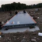 混凝土称重150T地磅价格|榆林150吨电子地磅