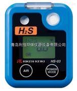 HS-03硫化氫檢測儀