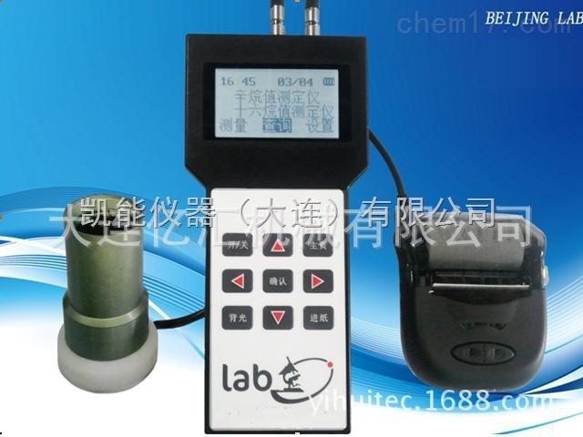 LAB131辛烷值十六烷值测定仪