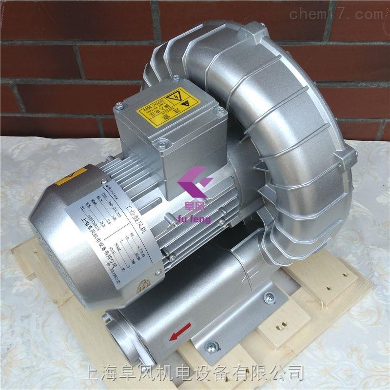 高压气环式真空泵