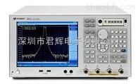 E5071C ENA 矢量網絡分析儀