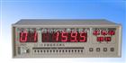 ZJ-16AZJ-16A多路温度巡检仪