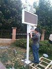 农业气象自动监测站