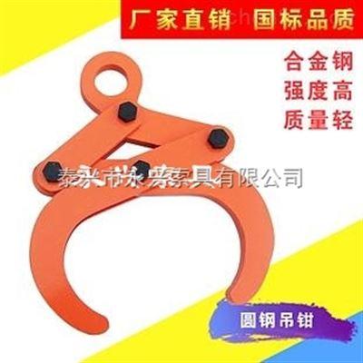 圓坯吊鉤廠家直銷