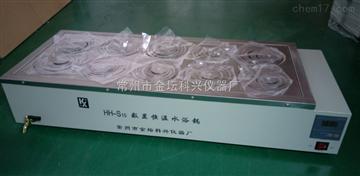 HH-S10数显恒温水浴锅