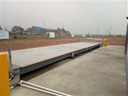 上海松江9米50吨汽车磅维修