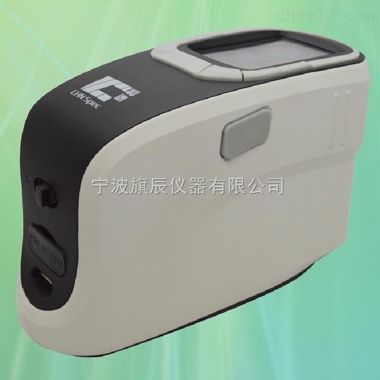 分光測色儀CS-580A