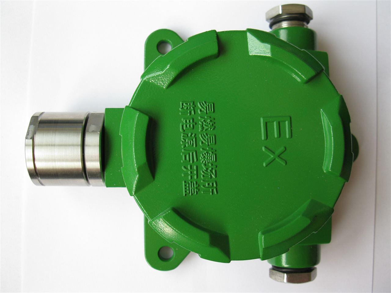 冷冻产业链的氨气检测系统解决方案