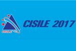 第十五届中国国际科学仪器及实验室装备展CISILE2017