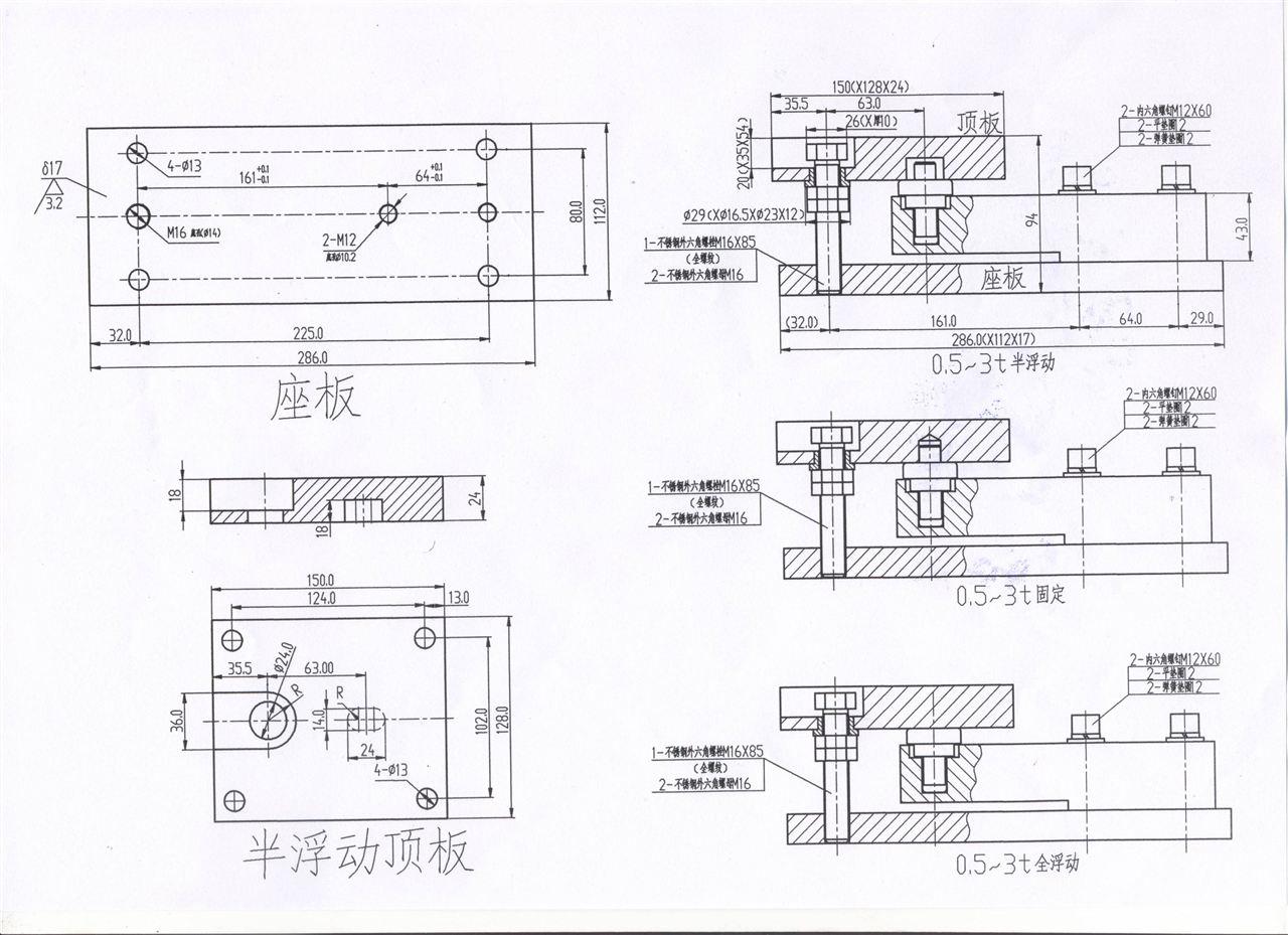 12米x7米房屋设计图展示
