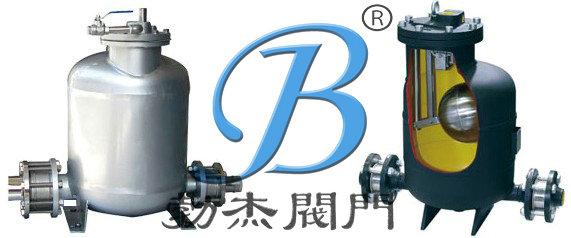 冷凝水回收气动泵