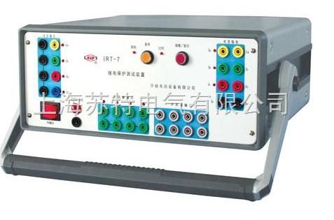 *八个开关量输入可以是空触点,也可以是±dc15-250v带电触点或