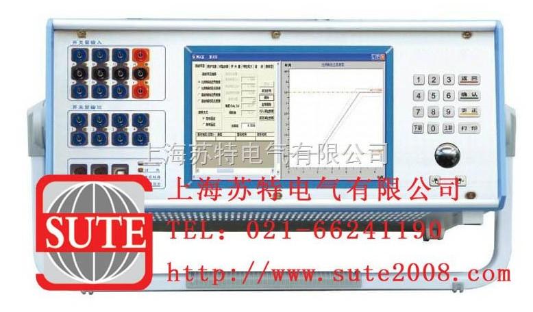 继电保护试验接线图