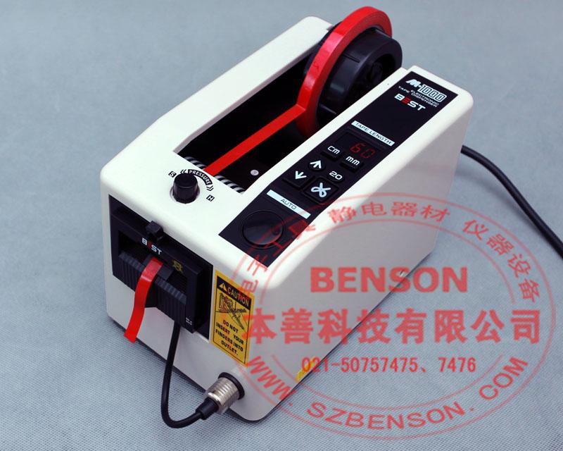 """胶带切割机特点: 数码显示,长度随意可调.A-1000胶纸机有""""自动""""和""""手动""""两种模式切换选择.并且有""""设置长度""""记忆功能,A-1000胶带切割机可以切割:胶纸、胶带、胶布.薄膜开关,经久耐用.A-1000胶带切割机提供220V和110V两种电压机型供您选择."""