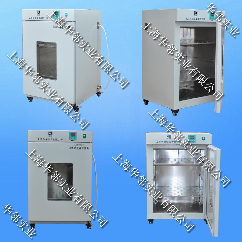 GHP-9050隔水式恒温培养箱