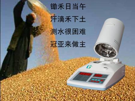 首页 全部产品 粮食水分测定仪 玉米水分测定仪 >&n  特点: 1,可检测图片