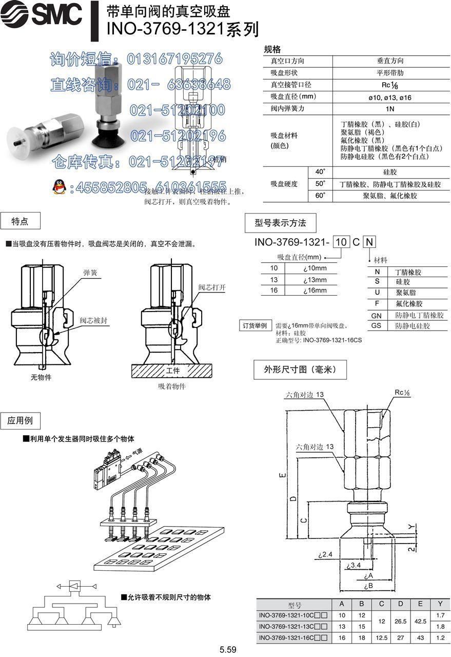电路 电路图 电子 工程图 平面图 原理图 879_1280 竖版 竖屏