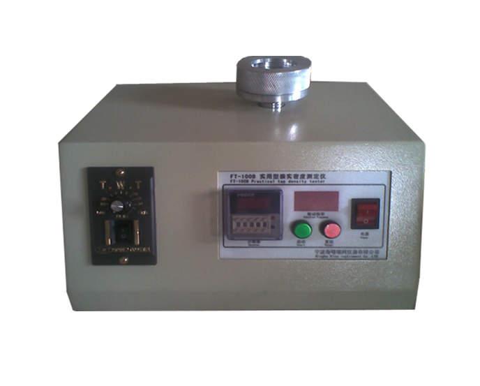 FT-100B振实密度仪