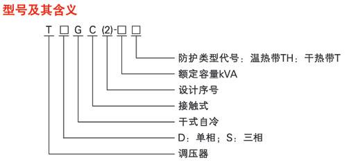 电路 电路图 电子 原理图 500_241