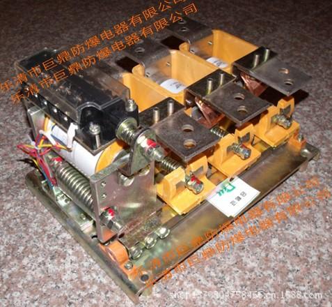 ckj5-600/1140型交流真空接触器