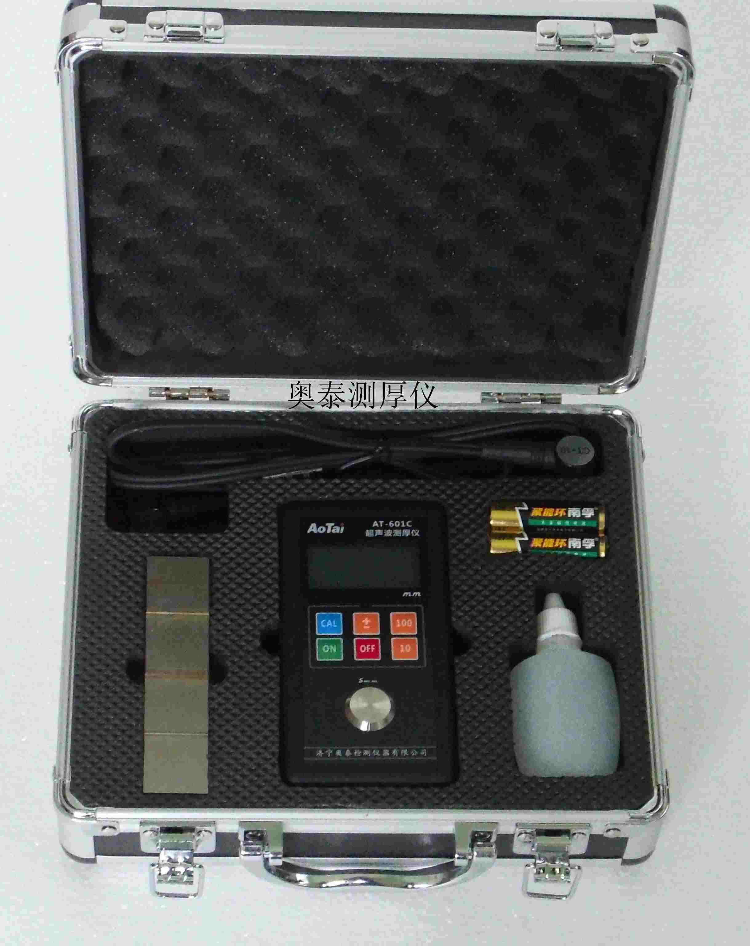 超声波测厚仪测量铸件材料技巧