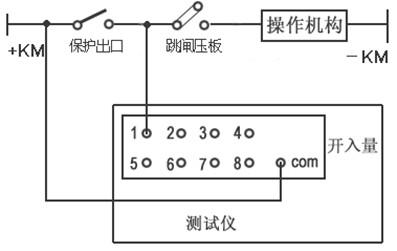 继电保护保护端子排接线图