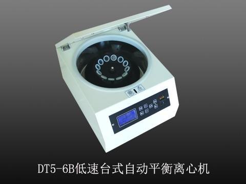 低速台式离心机DT5-6B