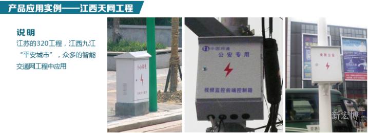 监控前端控制箱户外摄像头防雷应用案例分析  9)江西九江,南昌平安