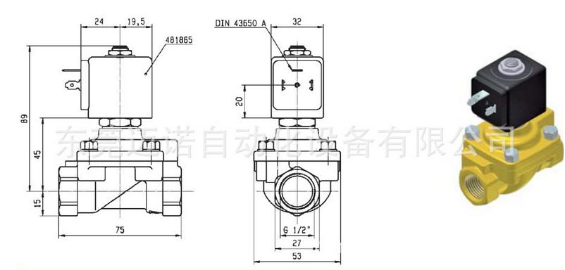 lucifer燃油电磁阀322g75型过纤环图片