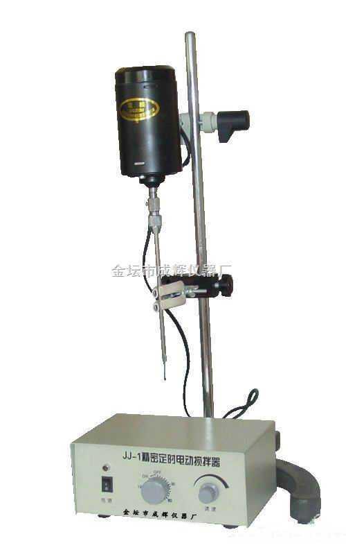 精密増力电动搅拌器