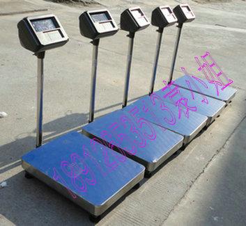 电子称,150公斤计重称哪个牌子好