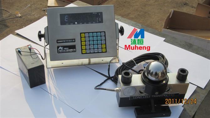 电子地磅传感器故障检测方法
