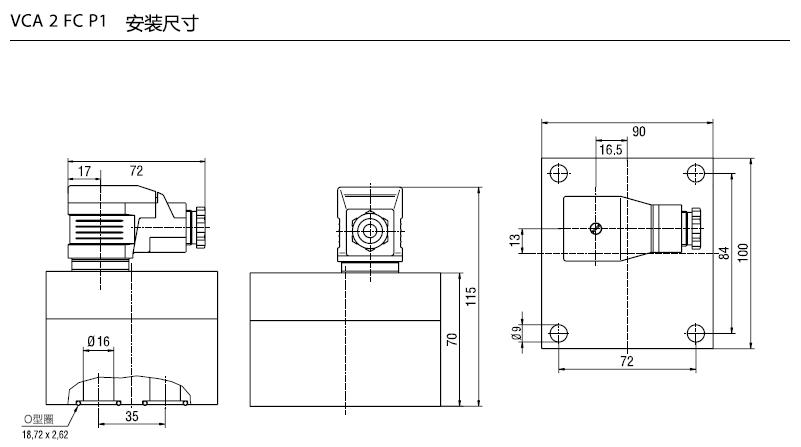 低压缸碟阀本体结构图