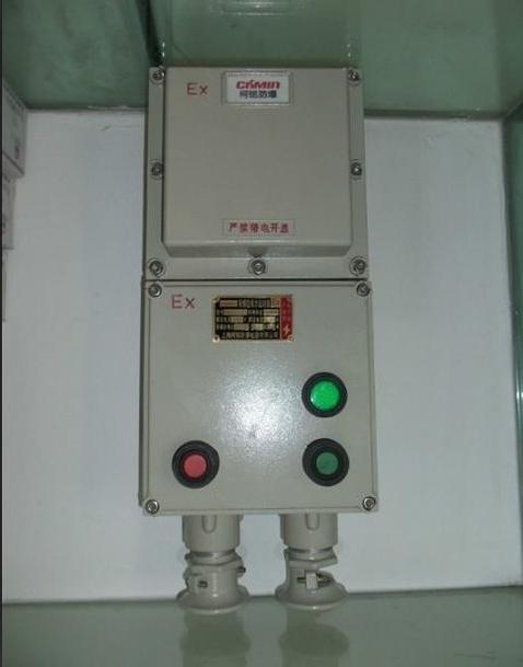 gbq系列防爆综合磁力起动器/防爆电磁起动器   防爆可逆磁力启动器