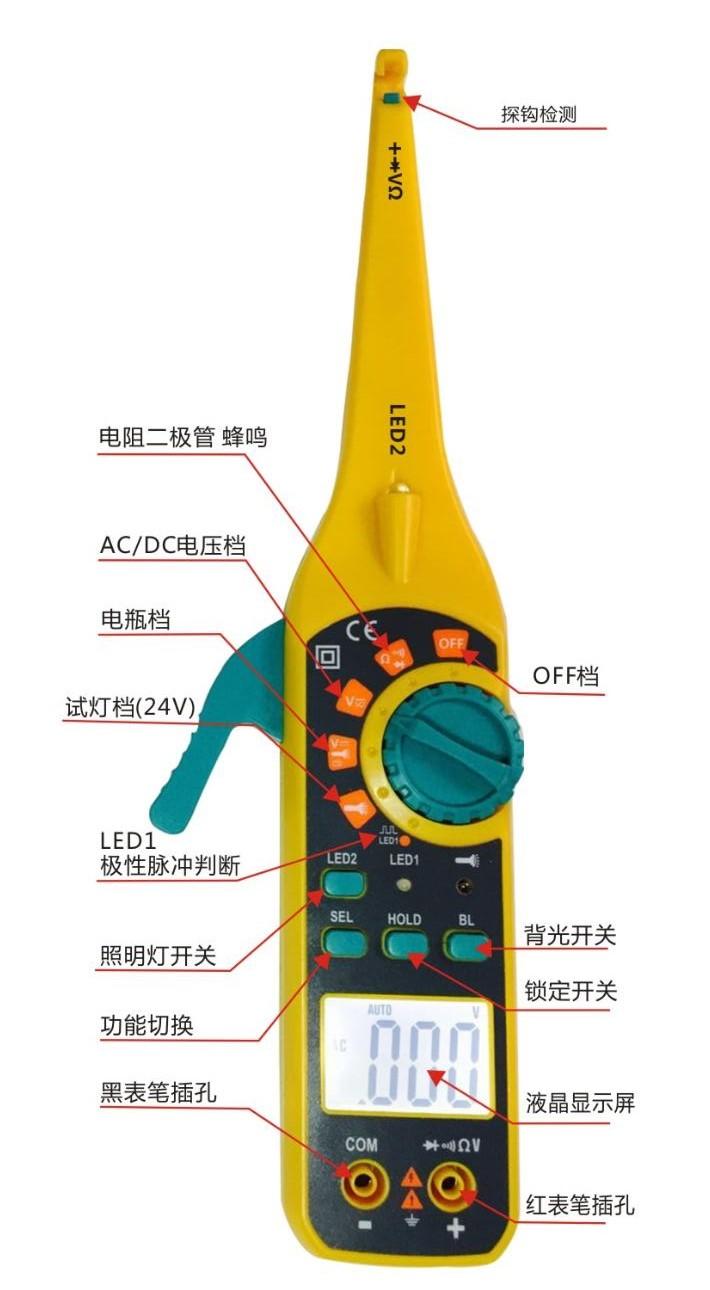 手持式汽车专用电路检测仪dt-201,短路,断路测试仪表
