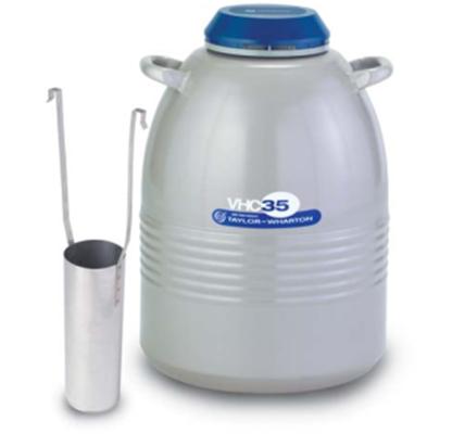 液氮罐VHC35