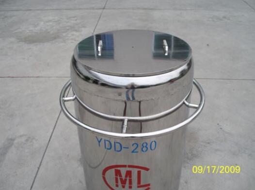YDD-280-600广口液氮罐