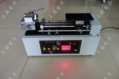 電動臥式試驗機