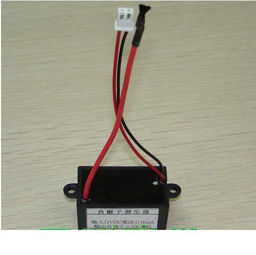 负离子发生器 将低压通过升压电路变为直流高压产生电晕