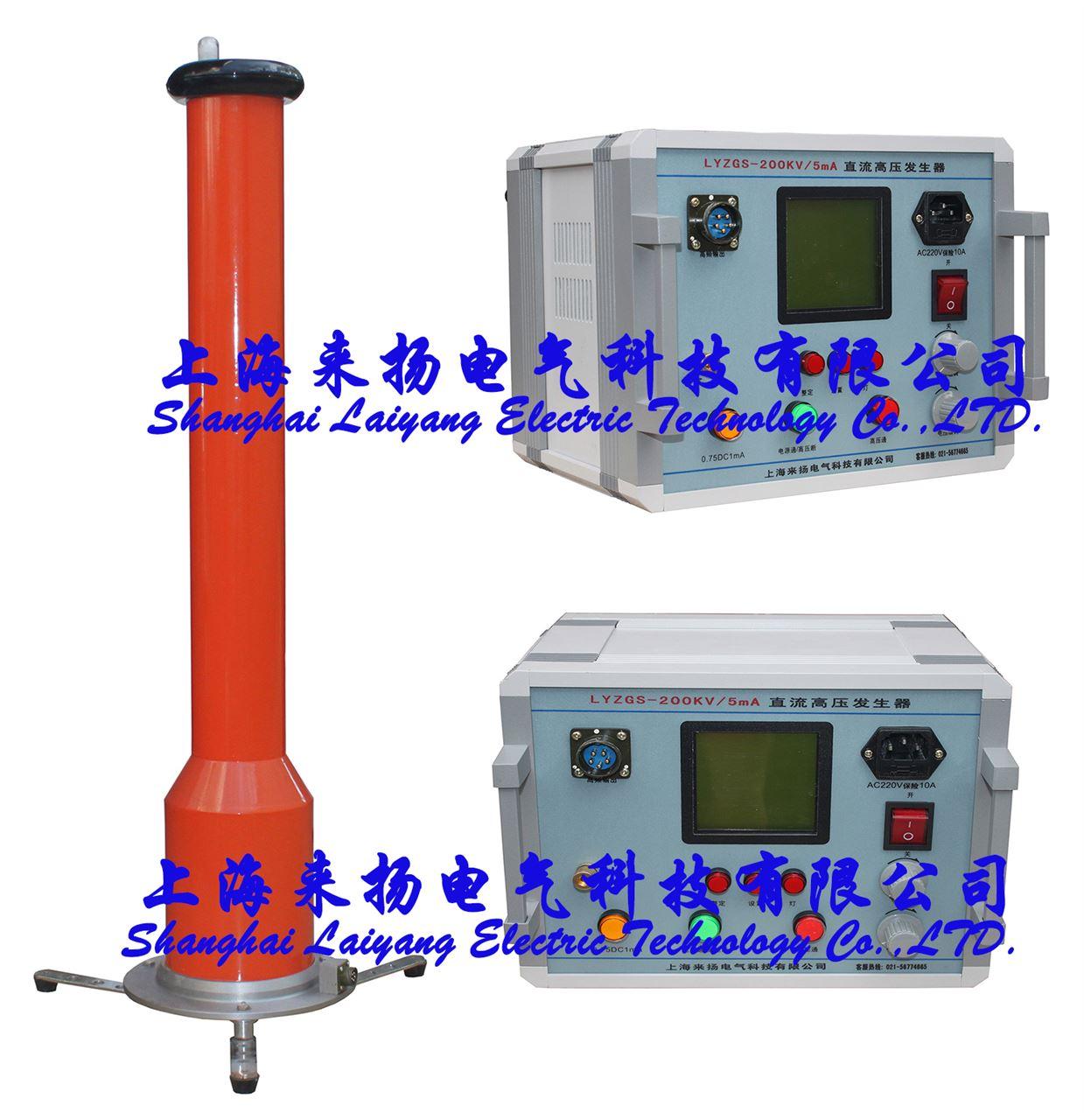 矿用电缆故障探伤仪_大功率直流高压发生器-上海来扬电气科技有限公司