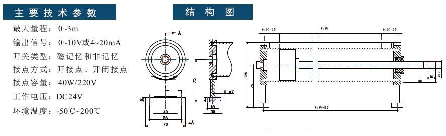 电路 电路图 电子 原理图 888_271