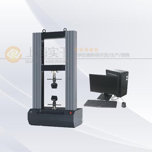 3T微機控製電子萬能試驗機