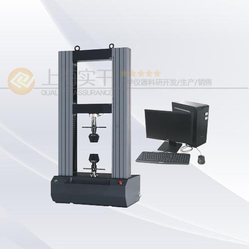 5T微機控製電子萬能試驗機
