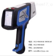 奥林巴斯荧光光谱仪