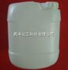 H-004梧州桶装锅炉防丢水臭味剂