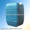 H-004河池桶装锅炉防丢水臭味剂