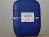 H-004来宾桶装锅炉防丢水臭味剂